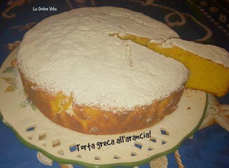 Torta greca con arancia (vassilopita)