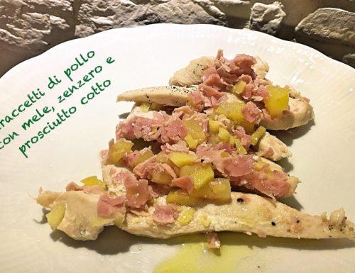 Straccetti di pollo con mele, zenzero e prosciutto cotto. Buon pranzo!
