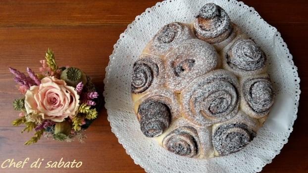 torta-di-rose-alla-nutella