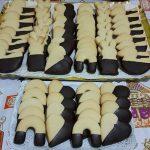 BISCOTTO DI PASTICCERIA burro e cioccolato