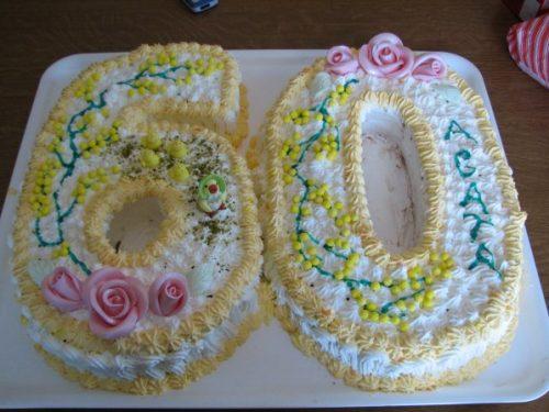 torta numero 60