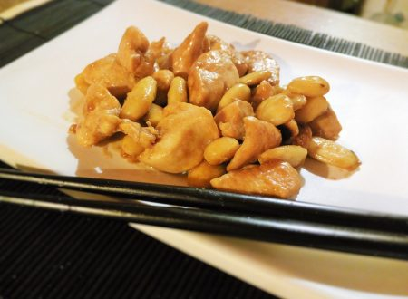 Pollo alle mandorle – Chinese almond chicken