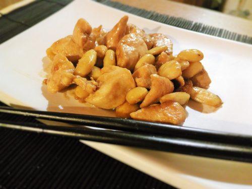 Pollo alle mandorle – Chinese almond chicken