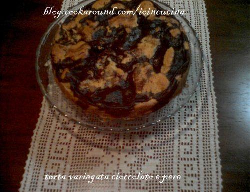 Torta variegata cioccolato e pere