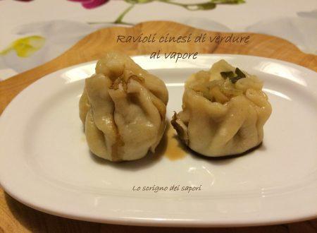 Ravioli cinesi di verdure al vapore