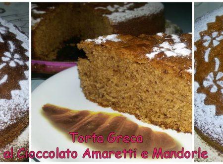 Torta Greca Al Cioccolato Amaretti e Mandorle