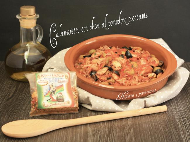 Calamaretti con olive e pomodoro piccante