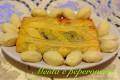 Ricetta Strudel con pesto di carciofi e fontina