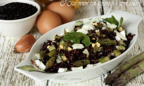 Riso venere con asparagi e uova sode