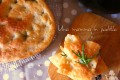 Focaccia della panetteria . ricetta semplice