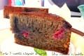 Torta 7 vasetti integrale ai mirtilli - ricetta genuina