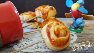 LOLLYPOPS PIZZA