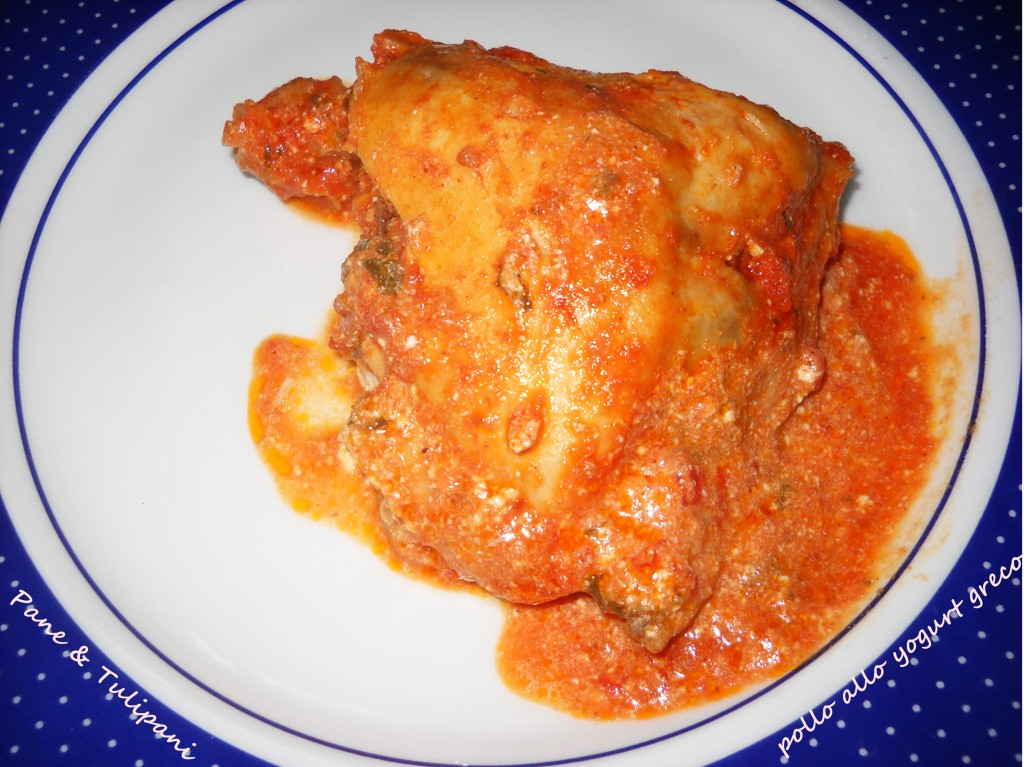 Ricerca ricette con pollo alla greca for Cucinare yogurt greco