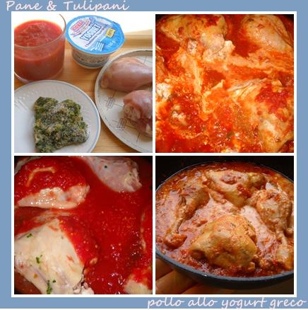 304-pollo allo yogurt greco.2