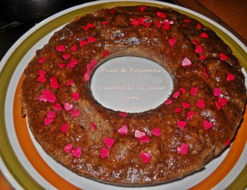 Ciambella al cacao cotta in padella