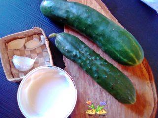 zuppa fresca di cetrioli. Ricetta estiva